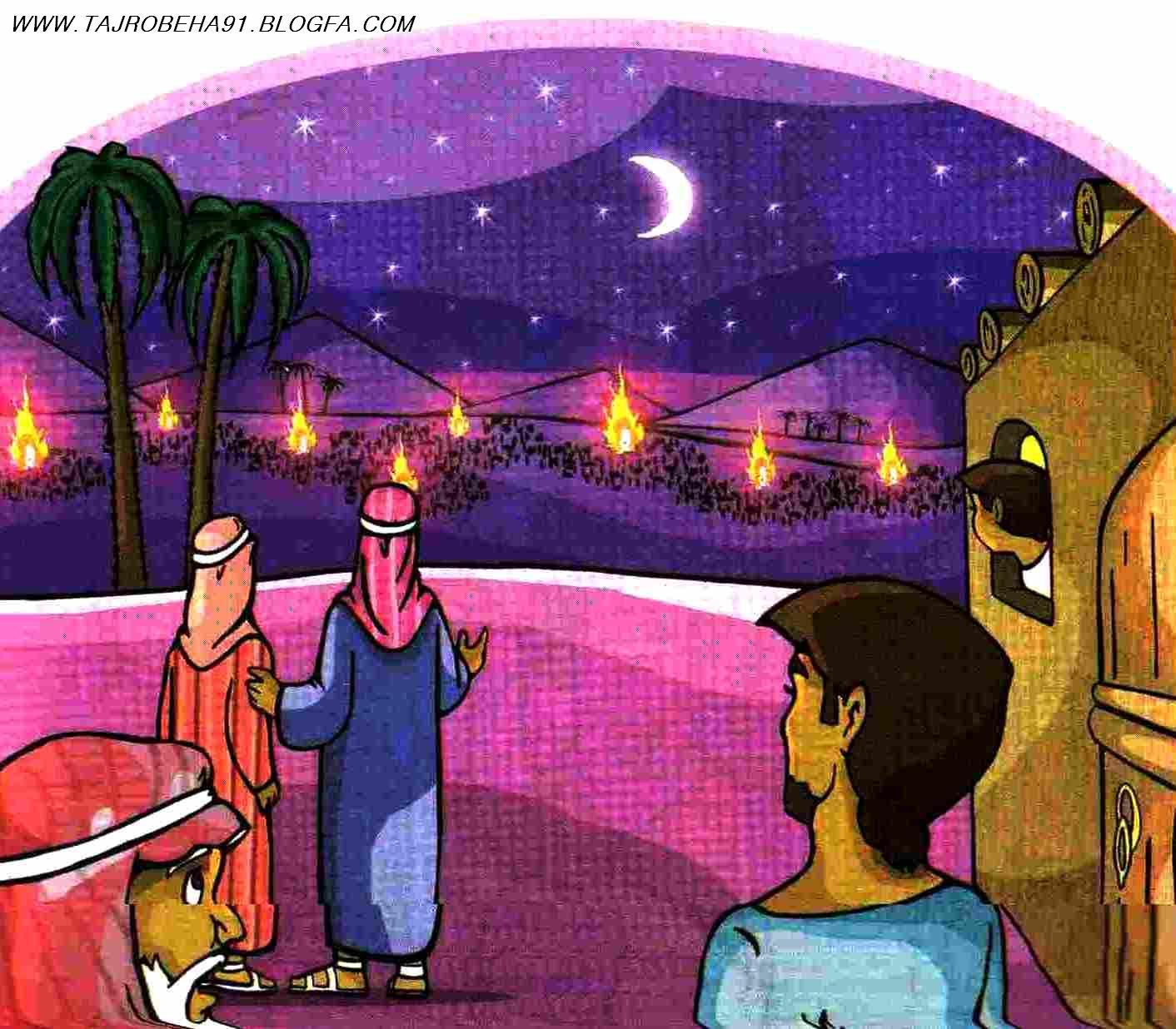 قصه کودکانه سوره نصر