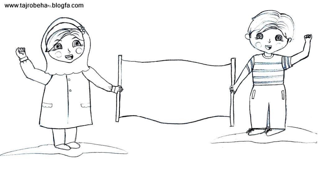 کادر برای نقاشی آزاد یا کارت آموزه