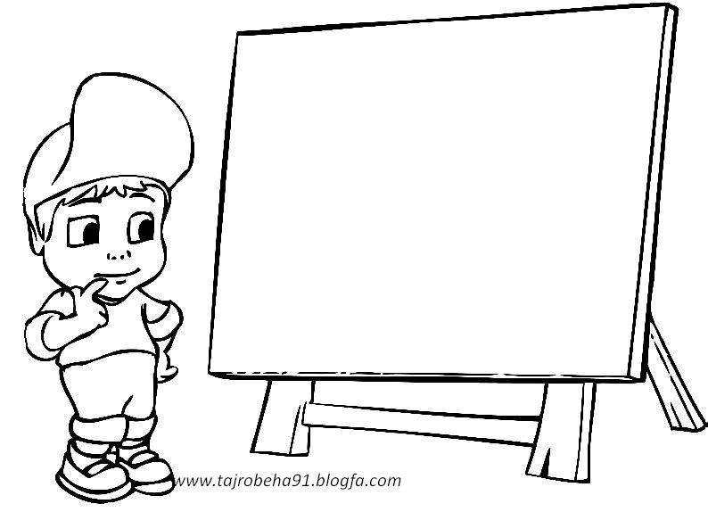 کادر نقاشی قرآن و کودک - کادر